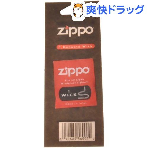 ZIPPO ジッポー用 替芯(1本入)【ZIPPO(ジッポ)】