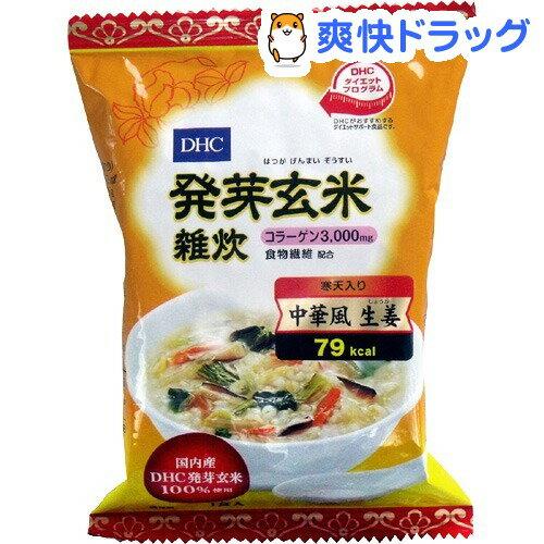 DHC 発芽玄米雑炊 中華風 生姜(1食入)【DHC サプリメント】