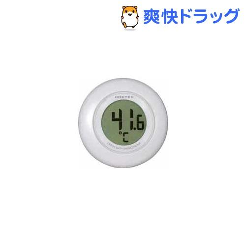 ドリテック デジタル湯温計 O-227 ホワイト(1台)【ドリテック(dretec)】