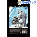 SPACE FOOD(宇宙食) スペースアイスクリーム(バニラ)(1コ入)【SPACE FOODS(スペースフーズ)】