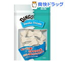ディンゴ デンタトリーツ(15本入)【ディンゴ】[犬 歯磨き]