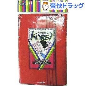 韓国式 あかすりタオル(1枚入)【オーエ】
