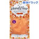ファミリー ハンドフルール M ガーベラオレンジ(1双)