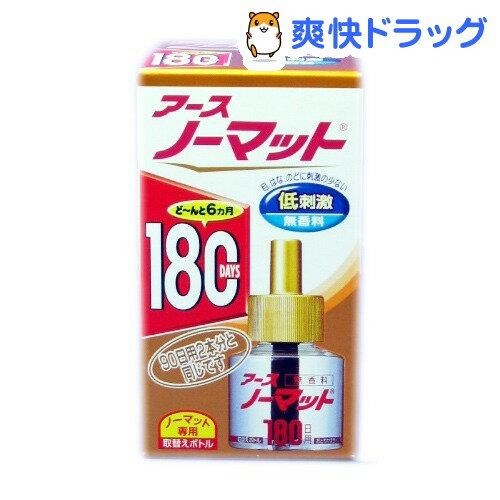 【企画品】アース ノーマット 取替えボトル 180日用 無香料(1本入)【ノーマット】