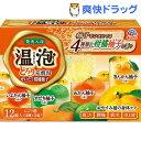 温泡 とろり炭酸湯 ぜいたく柑橘柚子(45g*12錠)【温泡】