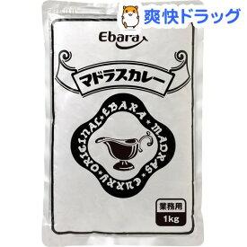 エバラ マドラスカレー 業務用(1kg)【エバラ】