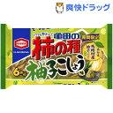 亀田の柿の種 柚子こしょう味(6袋詰)【亀田の柿の種】