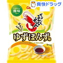 【訳あり】【数量限定】かっぱえびせん ゆずぽんず味(65g)