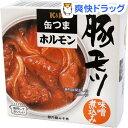 K&K 缶つまホルモン 豚モツ 味噌煮込み(85g)【K&K 缶つま】