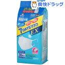 フィッティ 7デイズマスクEX ふつう ホワイト ケース付(30枚入)【フィッティ】