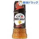 ミツカン カンタン酢 黒酢たまねぎ(250mL)