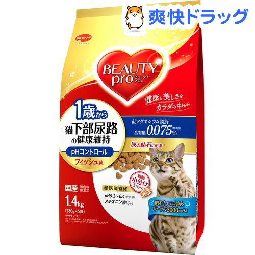 ビューティープロ キャット 猫下部尿路の健康維持 1歳から(1.4kg)【ビューティープロ】