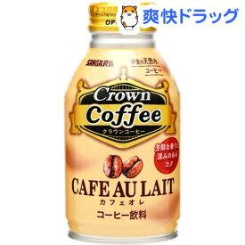 Crown Coffeeカフェオレ(260g*24本入)【サンガリア】