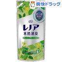 レノア 本格消臭 フレッシュグリーンの香り つめかえ用(480mL)【pgstp】【レノア 本格消臭】