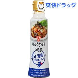 フンドーキン りゅうきゅうのたれ(230g)【フンドーキン】