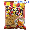 【訳あり】おにぎりせんべい ソース味(95g)