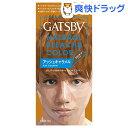 ギャツビー ナチュラルブリーチカラー アッシュキャラメル(1セット)【GATSBY(ギャツビー)】[ブリーチ]