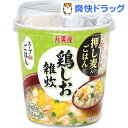 スープdeごはん 鶏しお雑炊(1コ入)[スープ]