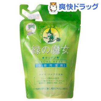 soukai | Rakuten Global Market: Witches kitchen pouch into the Green ...