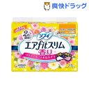 ソフィ エアフィットスリム ブーケの香り 210 羽なし(28枚入)【ソフィ】