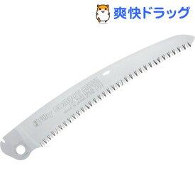 シルキー ゴムボーイカーブ 万能目 210mm 替刃 461-21(1コ入)【Silky(シルキー)】
