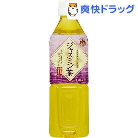 神戸茶房 ジャスミン茶(500mL*24本入)【神戸茶房】