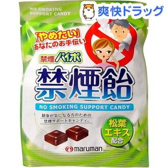 パイポ smoking cessation candy (seven) [cake smoking cessation goods]