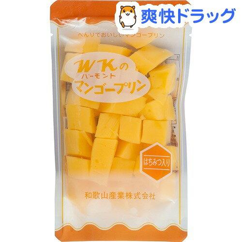 【訳あり】バーモントマンゴープリン(200g)