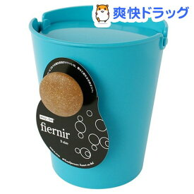 フェニール フタ付き ターコイズブルー S(1コ入)