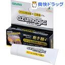 アズマジック ステンレス用磨き剤(30g)