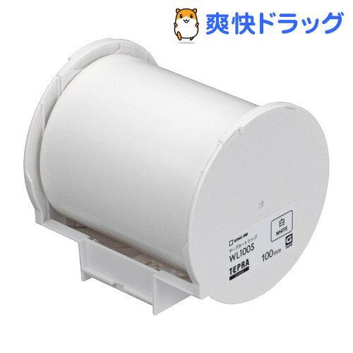 テプラ Grandテープカートリッジ 100mm 白 WL100S(1コ入)