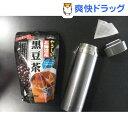 健茶館 やさしい北海道産黒豆茶(15袋入)【健茶館】