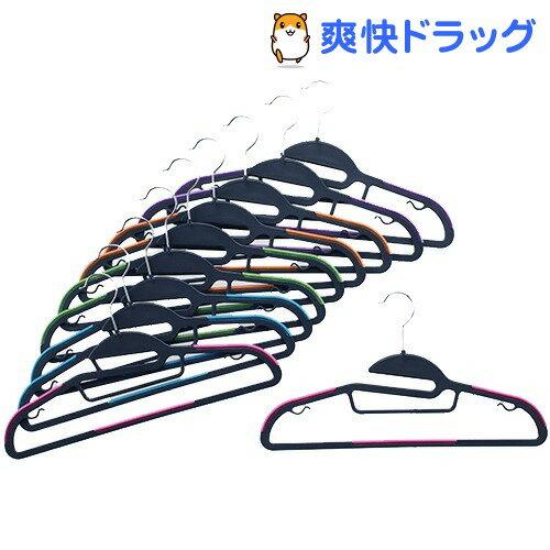 洗濯にも使えるノンスリップハンガー(10本組)