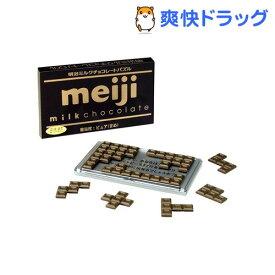 明治ミルクチョコレートパズル ピュア(1コ入)