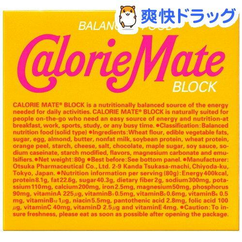 カロリーメイト ブロック メープル味(4本入(80g))【カロリーメイト】