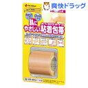 粘着包帯 よくのび(38mm*3m)【粘着包帯 よくのび】