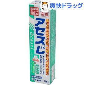 【第3類医薬品】アセスL(120g)【アセス】