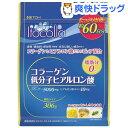 イトコラ コラーゲン低分子ヒアルロン酸 60日分(306g)【送料無料】