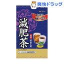 徳用減肥茶(3g*62包入)[減肥茶 お茶]