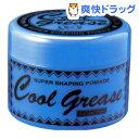 クールグリースG(210g)【クールグリース】[ワックス スタイリング剤]