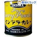 ナイル インデラ・カレー 缶(100g)