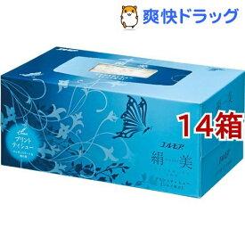 エルモア 絹美(kinubi)スタイリッシュブルー(400枚(200組)*14コセット)【エルモア】[ティッシュ]