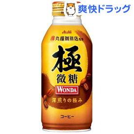 ワンダ 極 微糖(370g*24本入)【ワンダ(WONDA)】[ボトル缶コーヒー]