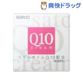 サトウQ10クリーム(35g)【佐藤製薬サプリメント】