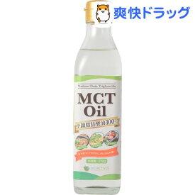 MCTオイル(270g)