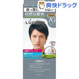 ルシード ワンプッシュケアカラー 7G グレイッシュブラック(1セット)【ルシード(LUCIDO)】