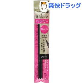 エルシア プラチナム リキッドアイライナー ブラック BK001(0.5ml)【エルシア】