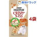 モンプチ クリスピーキッス グレインフリー 厳選チキン(24g*4袋セット)【dalc_monpetit】【モンプチ】