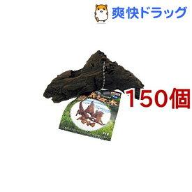 自然流木 ミニ(150個セット)