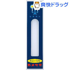 カメヤマ 大ローソク 10号(6本入)